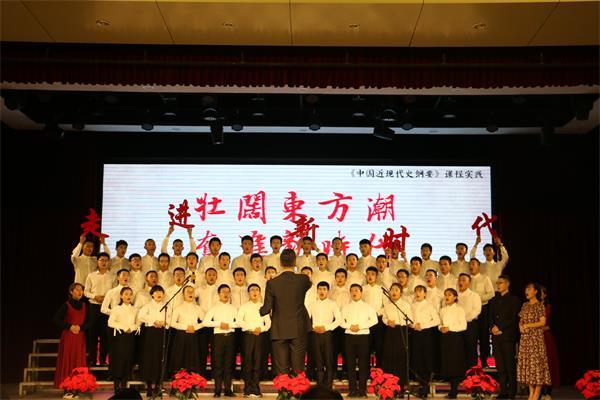 学院举办爱国歌曲合唱比赛