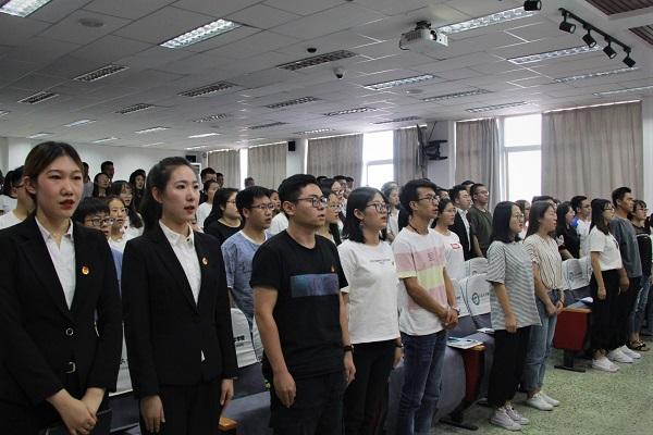 学院团委召开院级学生组织...