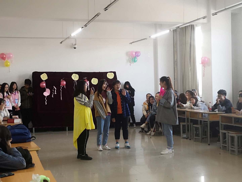 英语教研室成功举办第五期...