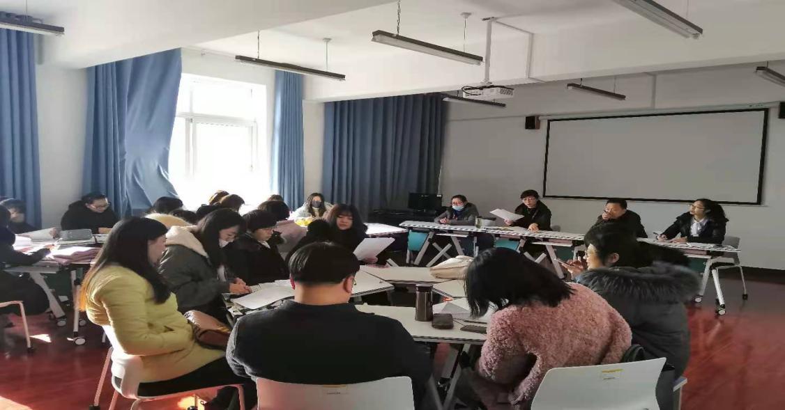 文法外语系组织召开202...